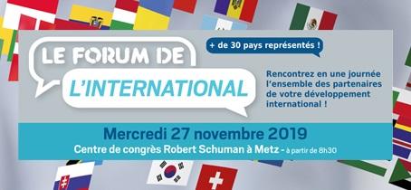 Forum de l'International